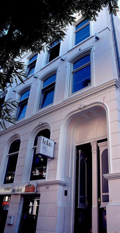 A Small Hotel – Hotel Rotterdam