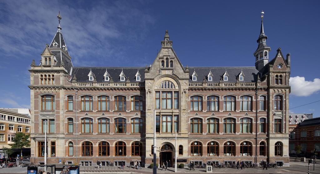 Conservatorium Hotel – hotel